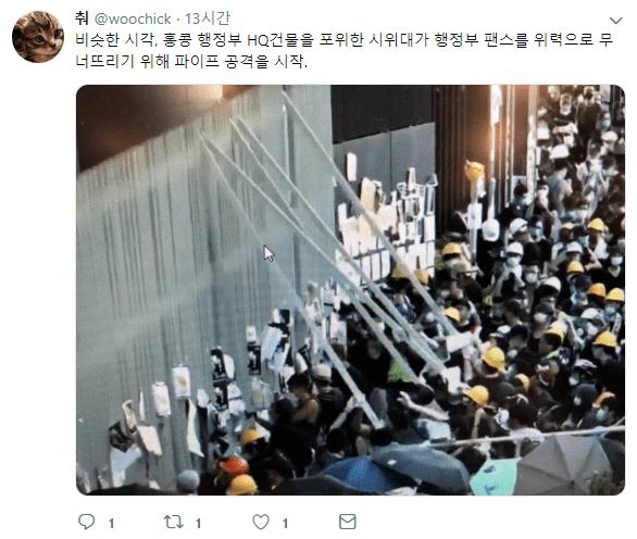 캡처_2019_07_02_08_03_50_939.png 스압) 한편의 드라마를 보는것 같았던 어제 홍콩 시위상황.jpg