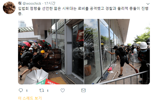 캡처_2019_07_02_08_02_11_90.png 스압) 한편의 드라마를 보는것 같았던 어제 홍콩 시위상황.jpg