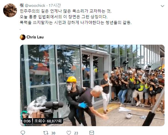 캡처_2019_07_02_08_02_19_949.png 스압) 한편의 드라마를 보는것 같았던 어제 홍콩 시위상황.jpg