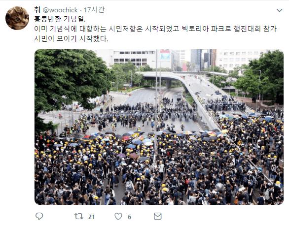 캡처_2019_07_02_08_01_50_952.png 스압) 한편의 드라마를 보는것 같았던 어제 홍콩 시위상황.jpg