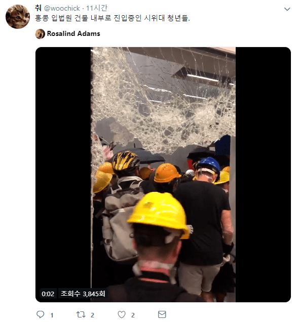 캡처_2019_07_02_08_04_42_470.png 스압) 한편의 드라마를 보는것 같았던 어제 홍콩 시위상황.jpg