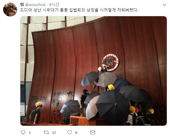 캡처_2019_07_02_08_06_14_353.png 스압) 한편의 드라마를 보는것 같았던 어제 홍콩 시위상황.jpg