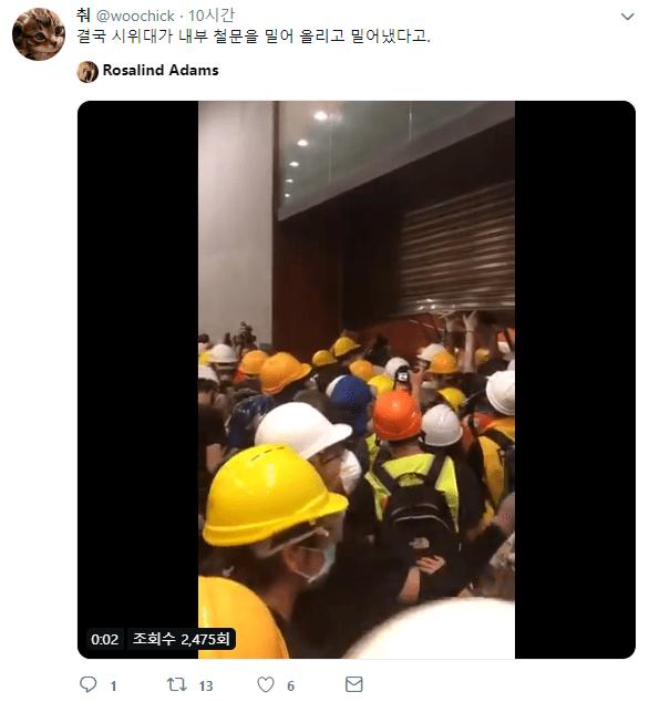 캡처_2019_07_02_08_05_16_340.png 스압) 한편의 드라마를 보는것 같았던 어제 홍콩 시위상황.jpg