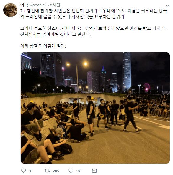 캡처_2019_07_02_08_24_02_623.png 스압) 한편의 드라마를 보는것 같았던 어제 홍콩 시위상황.jpg