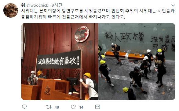 캡처_2019_07_02_08_06_41_43.png 스압) 한편의 드라마를 보는것 같았던 어제 홍콩 시위상황.jpg
