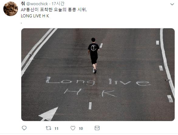 캡처_2019_07_02_08_01_58_526.png 스압) 한편의 드라마를 보는것 같았던 어제 홍콩 시위상황.jpg