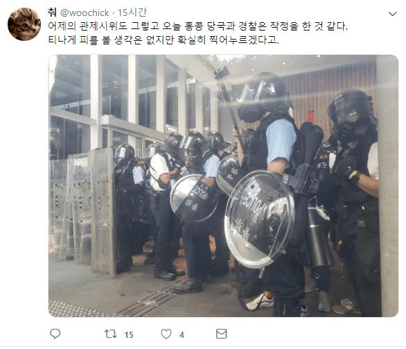 캡처_2019_07_02_08_02_53_949.png 스압) 한편의 드라마를 보는것 같았던 어제 홍콩 시위상황.jpg