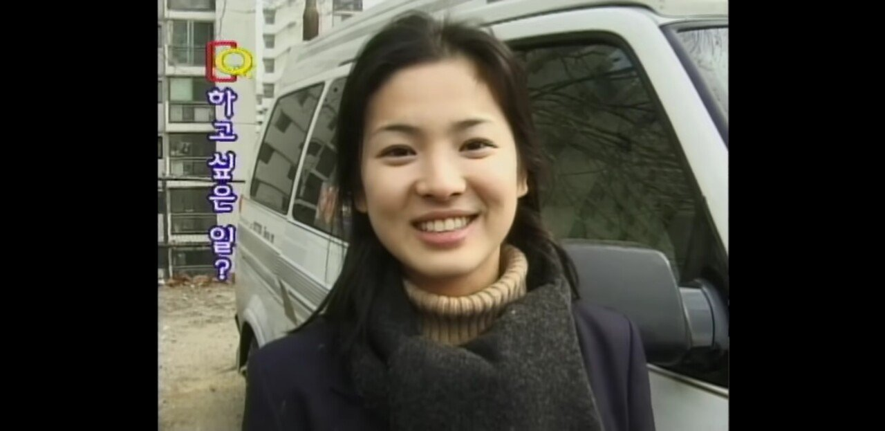 Screenshot_20190703-234554_YouTube Vanced.jpg 약 20년전, 여고생이었던 연예인들 졸업식