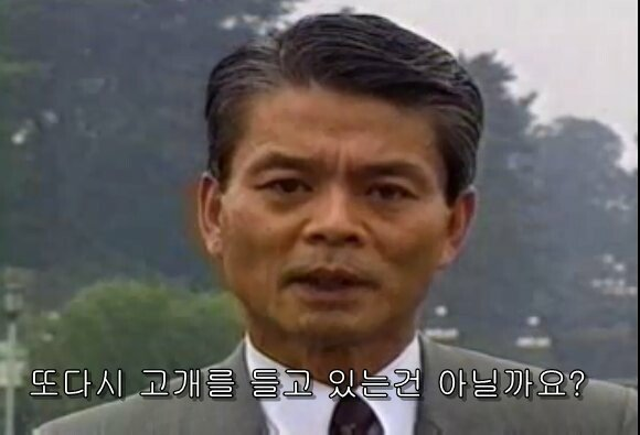 d16323.jpg 일본이 깨어있던 시절의 모습.jpg