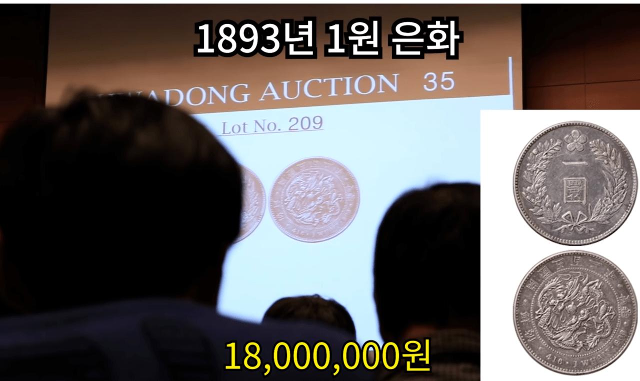 경매가격 천만원 이상 울나라 돈들