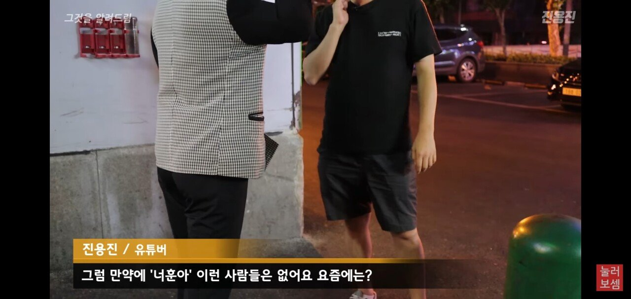 Screenshot_20190710-231432_YouTube.jpg 나이트에 연예인들 진짜 올까??