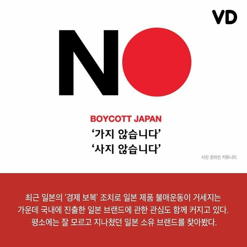 i15601752561.jpg 의외의 일본 브랜드