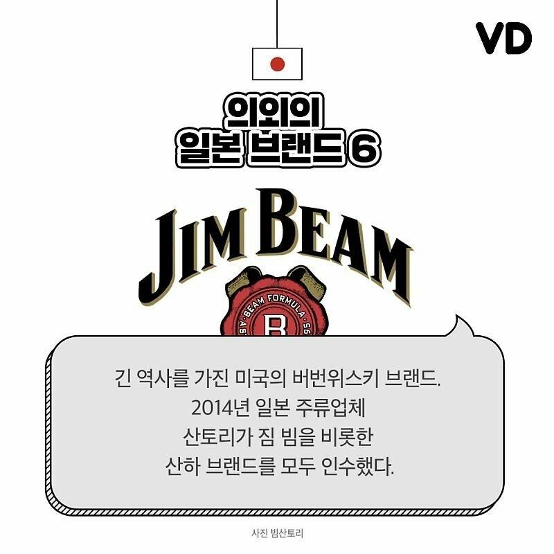 i15689953236.jpg 의외의 일본 브랜드