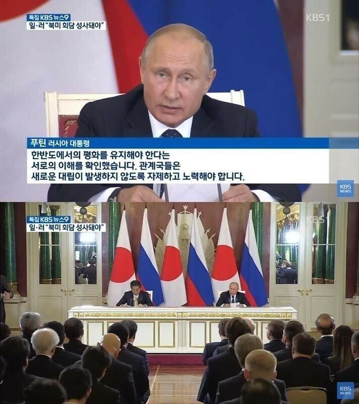 Internet_20190712_100417_4.jpeg.jpg 러시아가 불화수소 공급을 제안한 이유.jpg