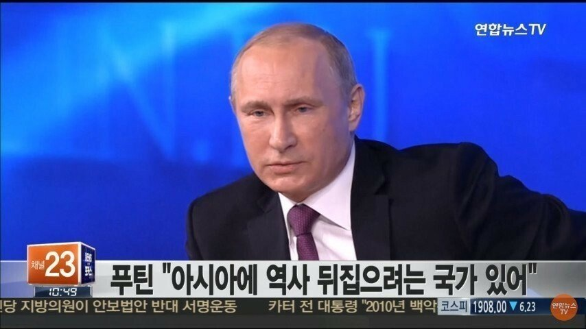 Internet_20190712_100417_1.jpeg.jpg 러시아가 불화수소 공급을 제안한 이유.jpg