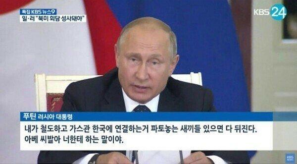 Internet_20190712_100417_5.jpeg.jpg 러시아가 불화수소 공급을 제안한 이유.jpg
