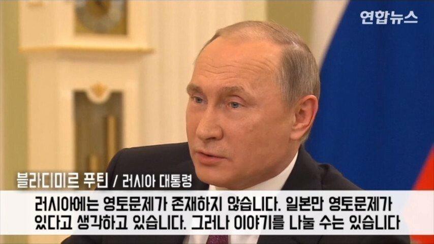 Internet_20190712_100417_3.jpeg.jpg 러시아가 불화수소 공급을 제안한 이유.jpg