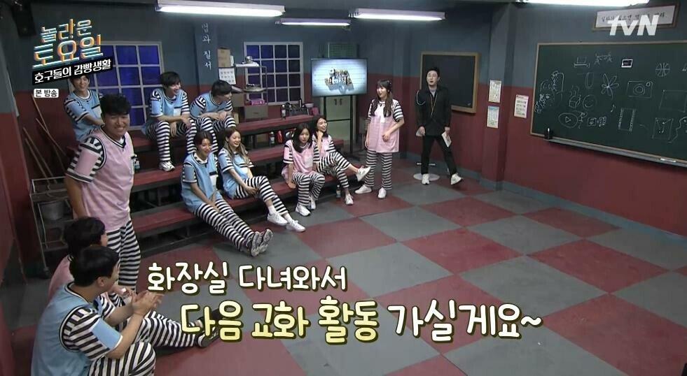 19.JPG 걸그룹을 똥으로 막아버리는 정형돈.jpg