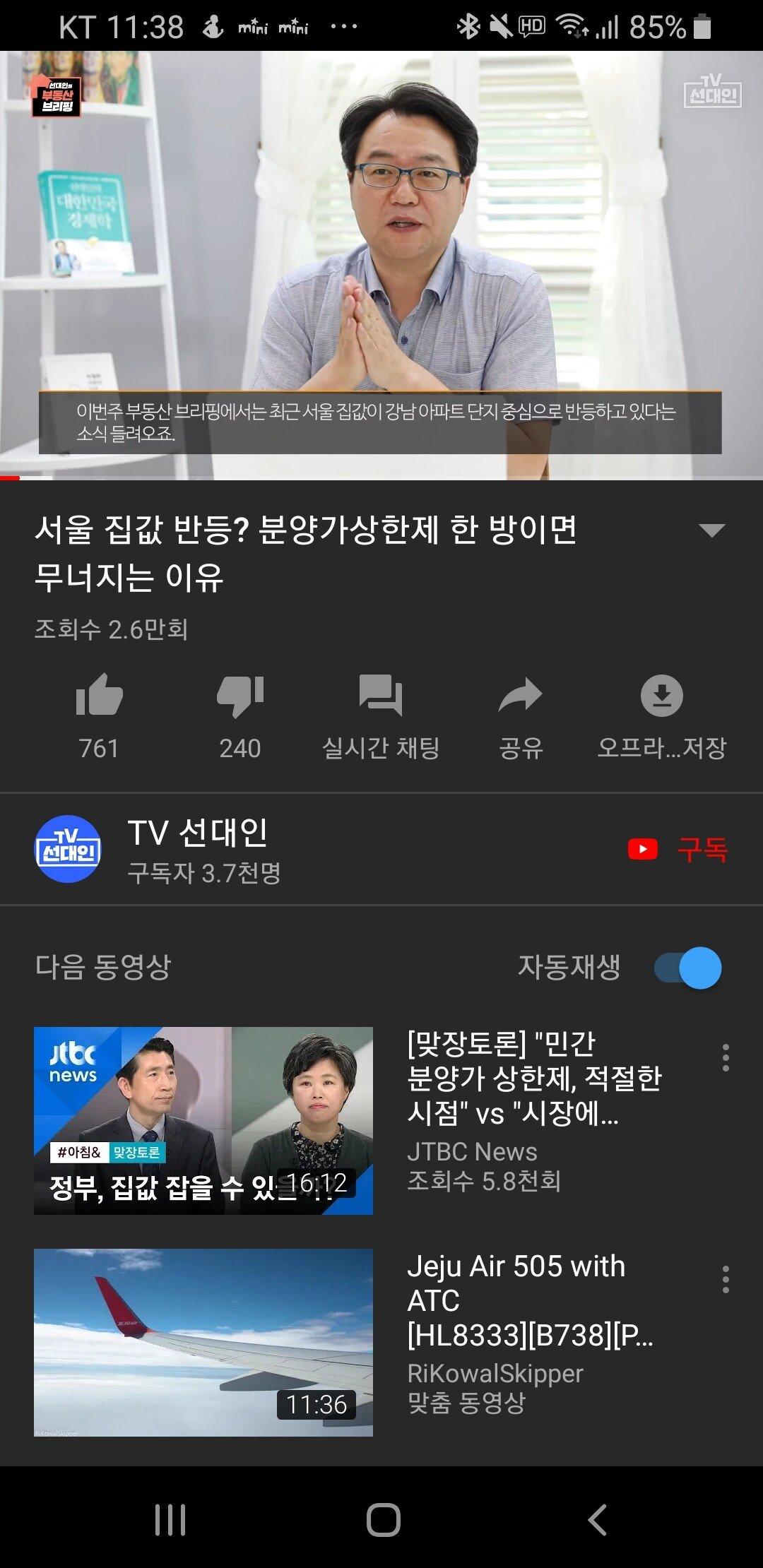 서울에 집 사야 하는 이유