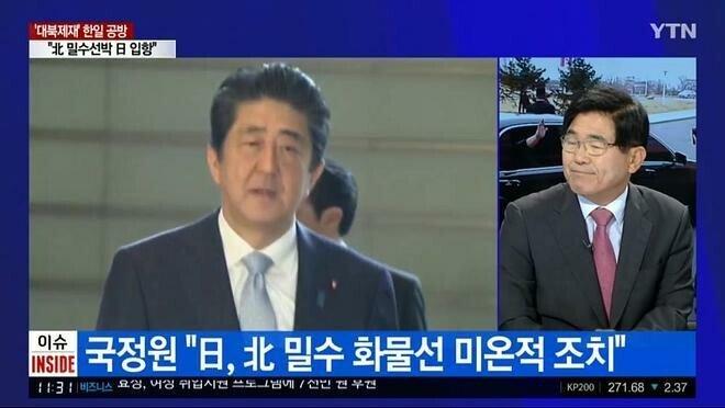 """1563335865533.jpg 서훈 """"일본 자꾸 까불면 북한에 준 거 깐다"""".jpg"""