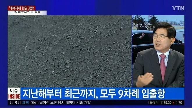 """1563335858070.jpg 서훈 """"일본 자꾸 까불면 북한에 준 거 깐다"""".jpg"""