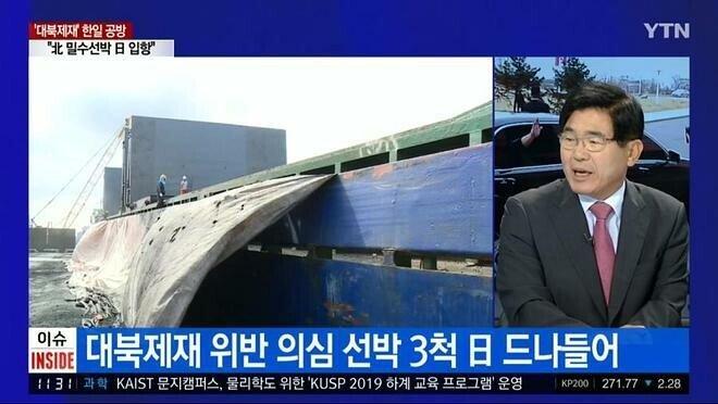 """1563335842547.jpg 서훈 """"일본 자꾸 까불면 북한에 준 거 깐다"""".jpg"""