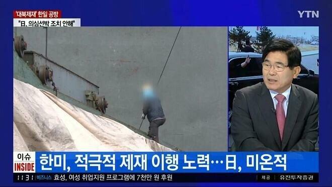 """1563335872806.jpg 서훈 """"일본 자꾸 까불면 북한에 준 거 깐다"""".jpg"""
