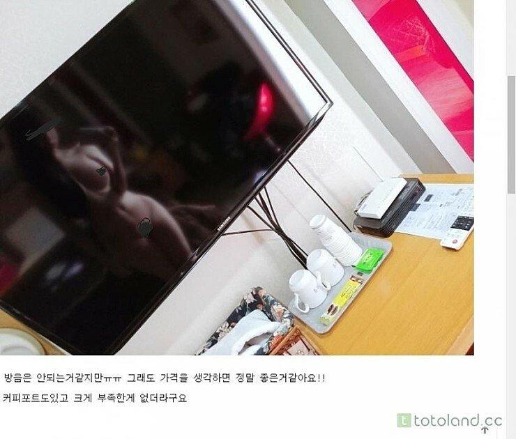 externalFile.jpg ㅇㅎ)모텔 후기 레전드.jyp