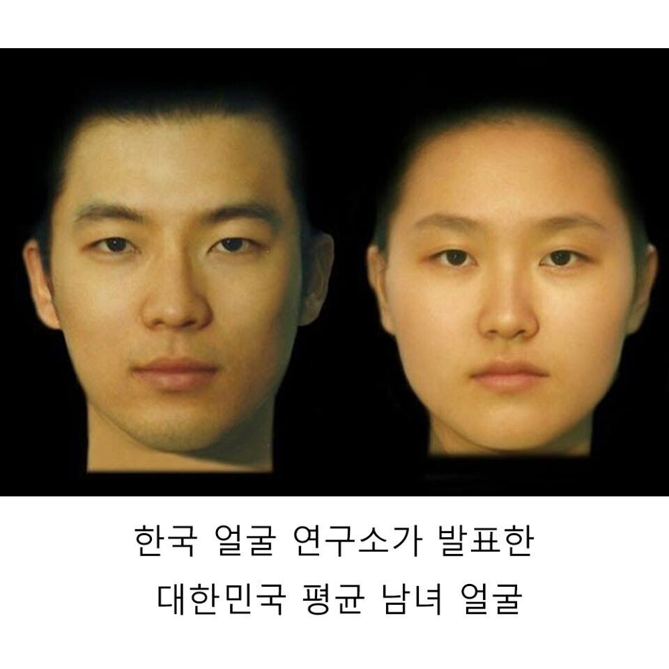 91FEB239-6507-4951-986A-BAF5AE946504.jpeg 대한민국 남녀 평균 외모.jpg
