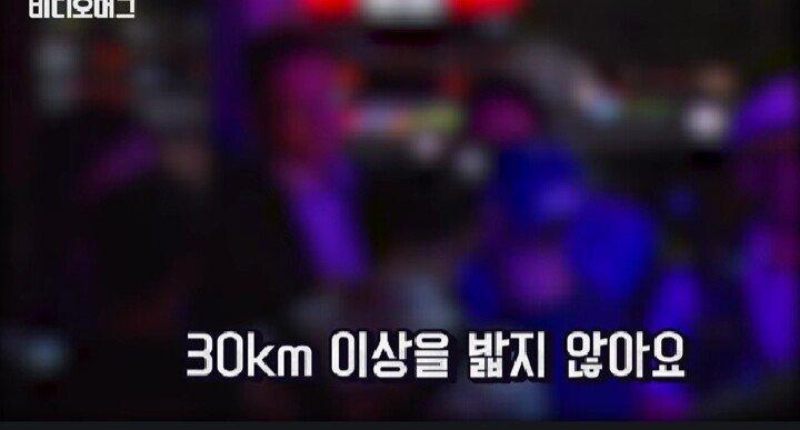 20190722_181932.jpg 음주운전시 30km 이상은 사람이 죽어서 안밟는다는 운전자 ㅋㅋㅋ