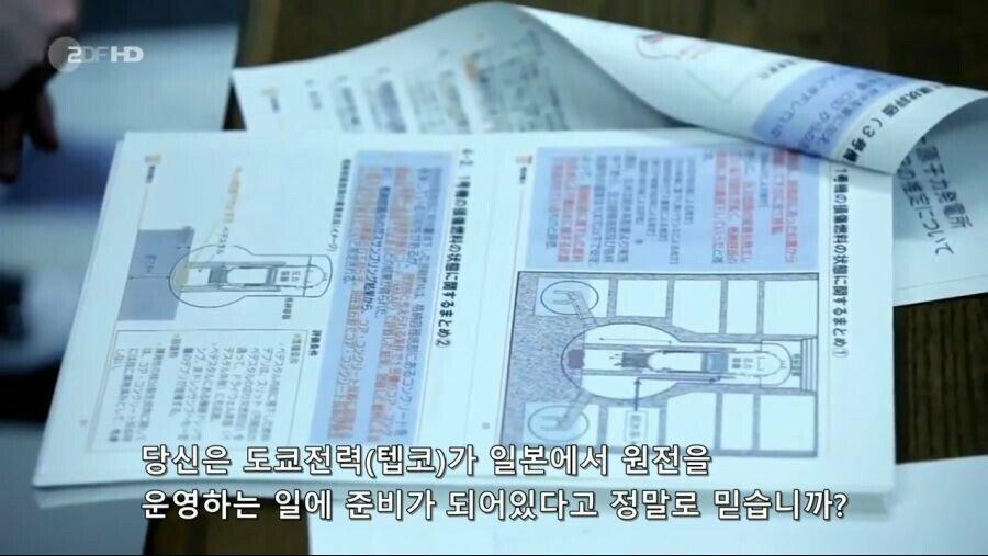 22.jpg 스압) 인간이 만든 사고, 후쿠시마 원전사고.jpg