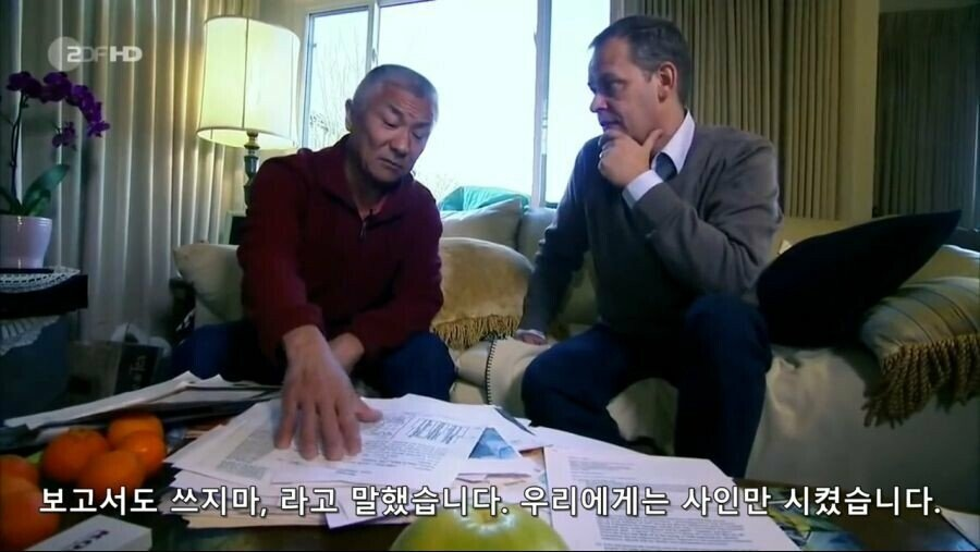 5.jpg 스압) 인간이 만든 사고, 후쿠시마 원전사고.jpg