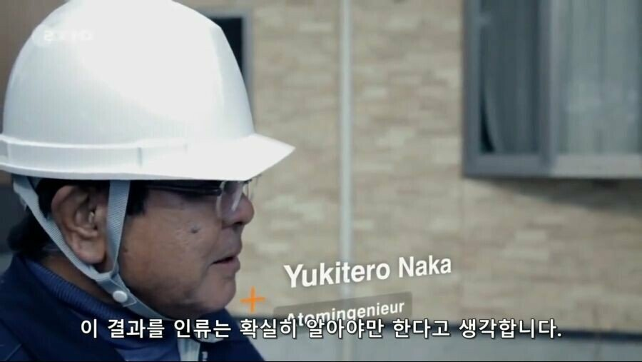 28.jpg 스압) 인간이 만든 사고, 후쿠시마 원전사고.jpg