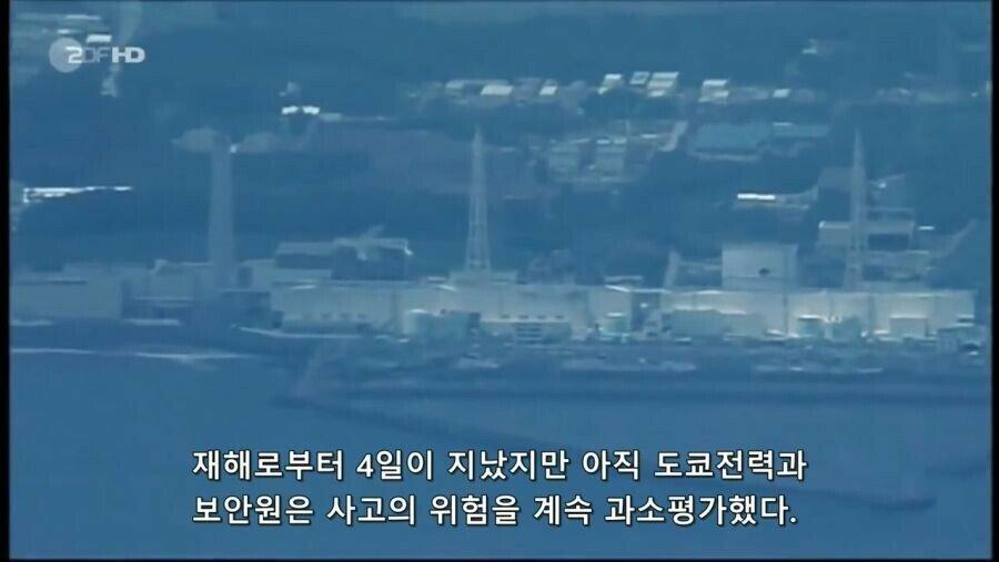 14.jpg 스압) 인간이 만든 사고, 후쿠시마 원전사고.jpg