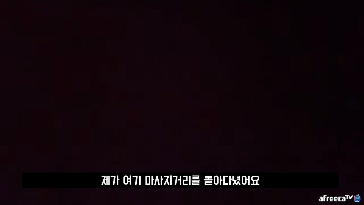 bandicam 2019-07-24 22-14-18-858.jpg 베트남공안한테 억울하게 연행됐다가 풀려났습니다.. 마사지 받을때 조심하세요 jpg