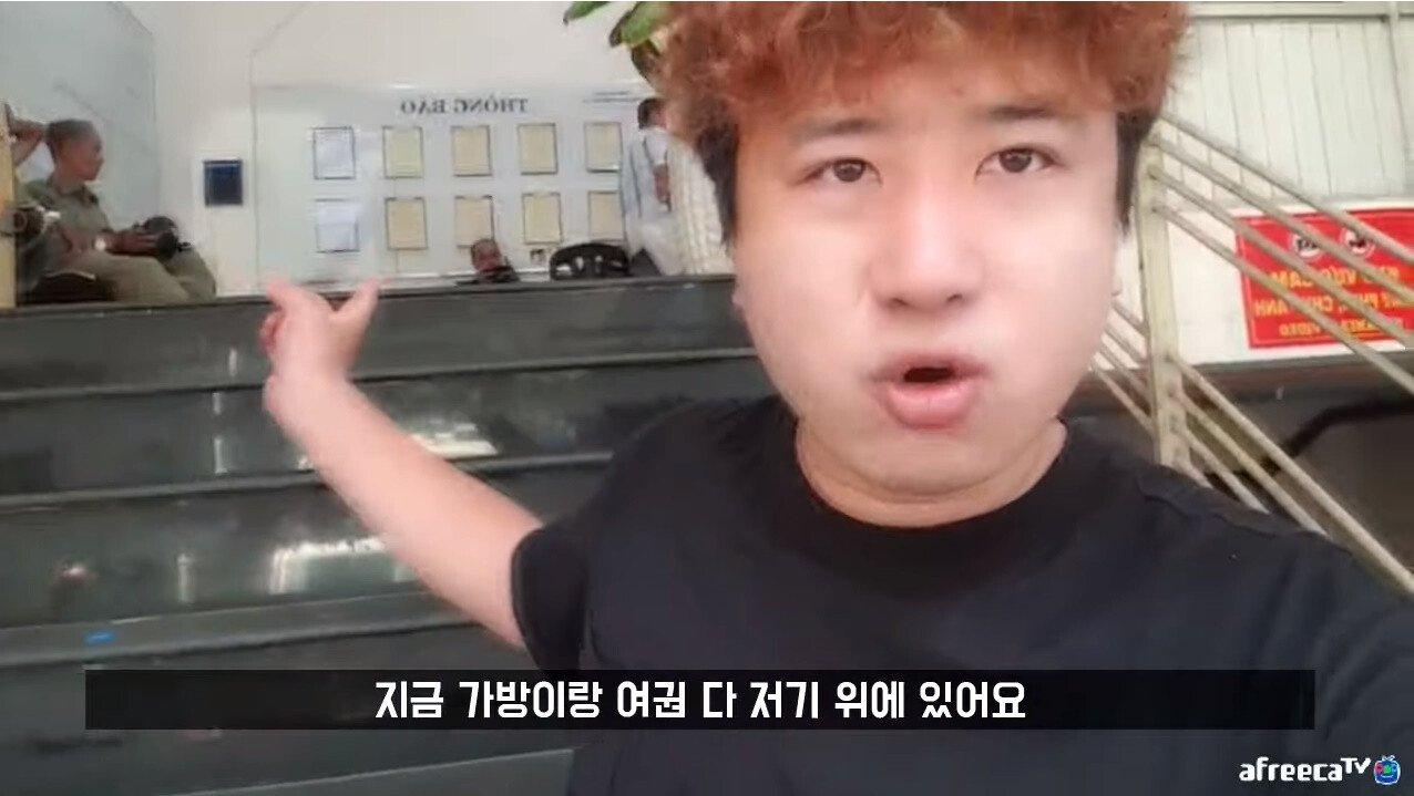 bandicam 2019-07-24 22-13-40-059.jpg 베트남공안한테 억울하게 연행됐다가 풀려났습니다.. 마사지 받을때 조심하세요 jpg