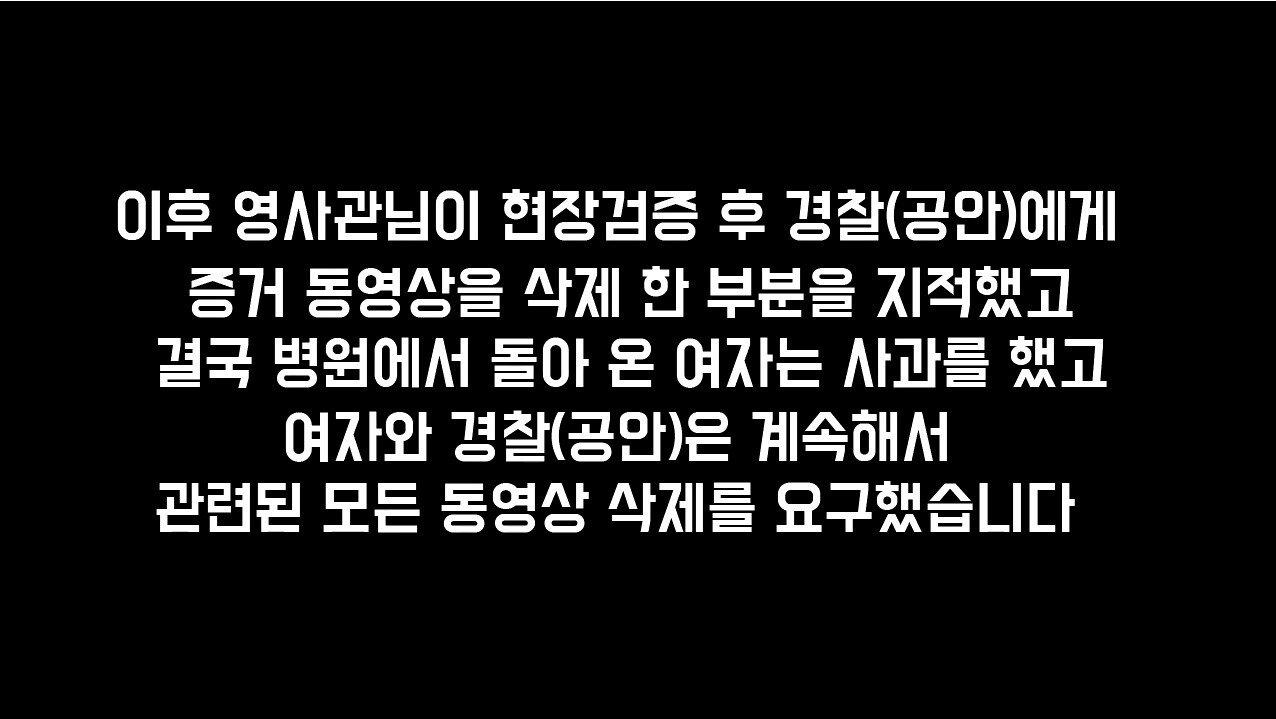 bandicam 2019-07-24 22-14-30-879.jpg 베트남공안한테 억울하게 연행됐다가 풀려났습니다.. 마사지 받을때 조심하세요 jpg