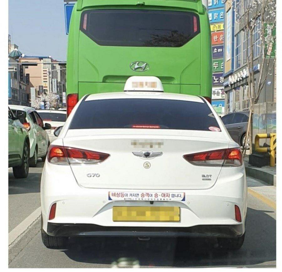 <속보 /> 제네시스 택시 출시.jpg