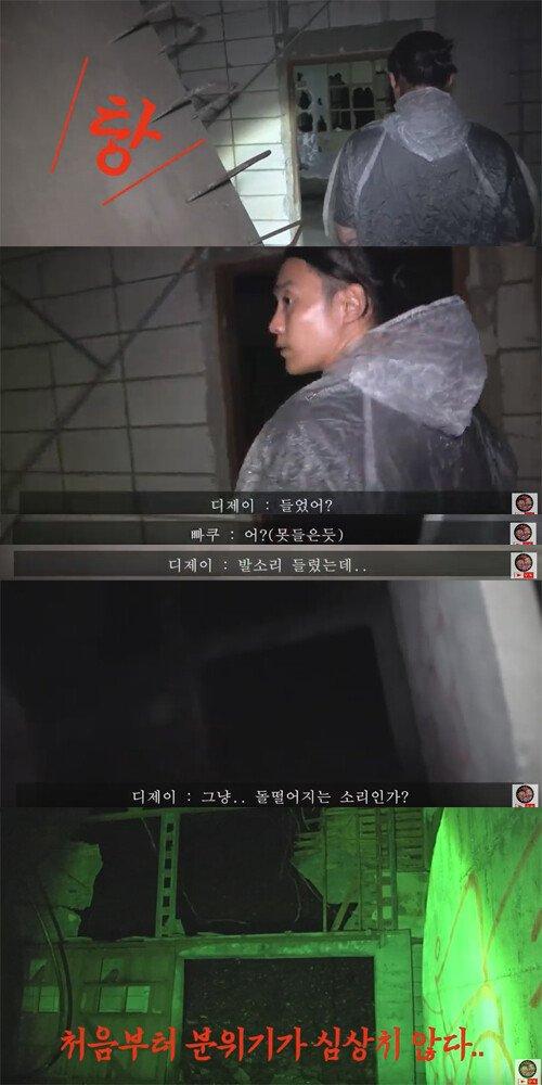 09.jpg 일본 심령스팟 흉가 오쿠타마 로프웨이 탐방기