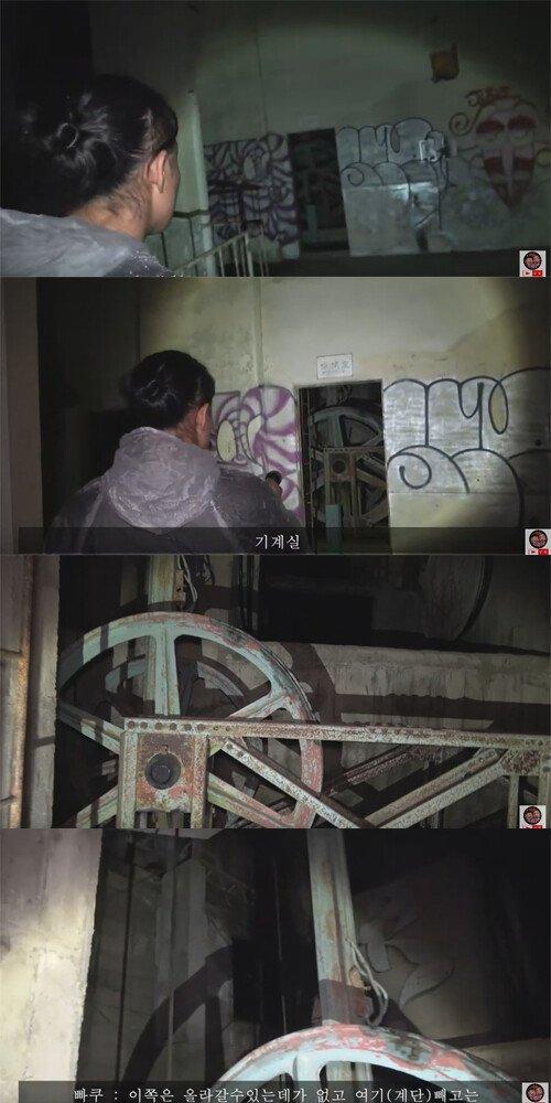 07.jpg 일본 심령스팟 흉가 오쿠타마 로프웨이 탐방기