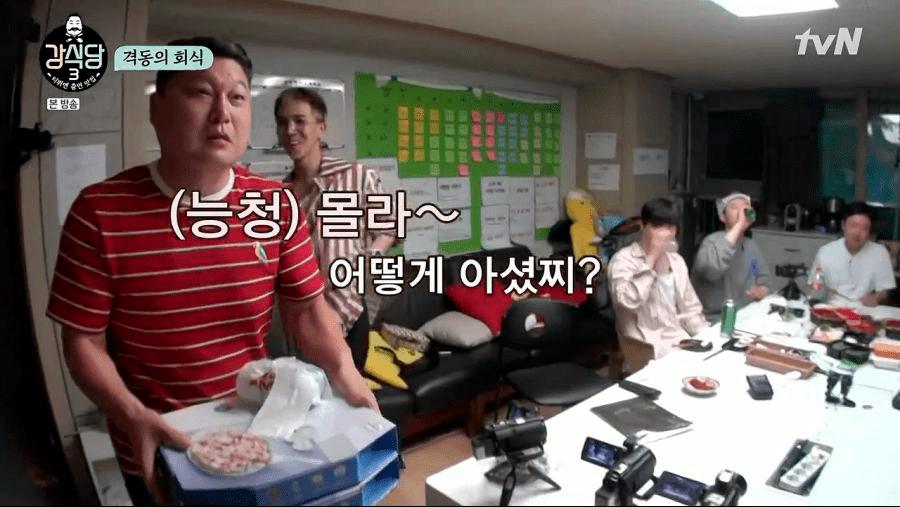 32.png [강식당3] 피자 주문을 처음 한다는 강호동.jpg