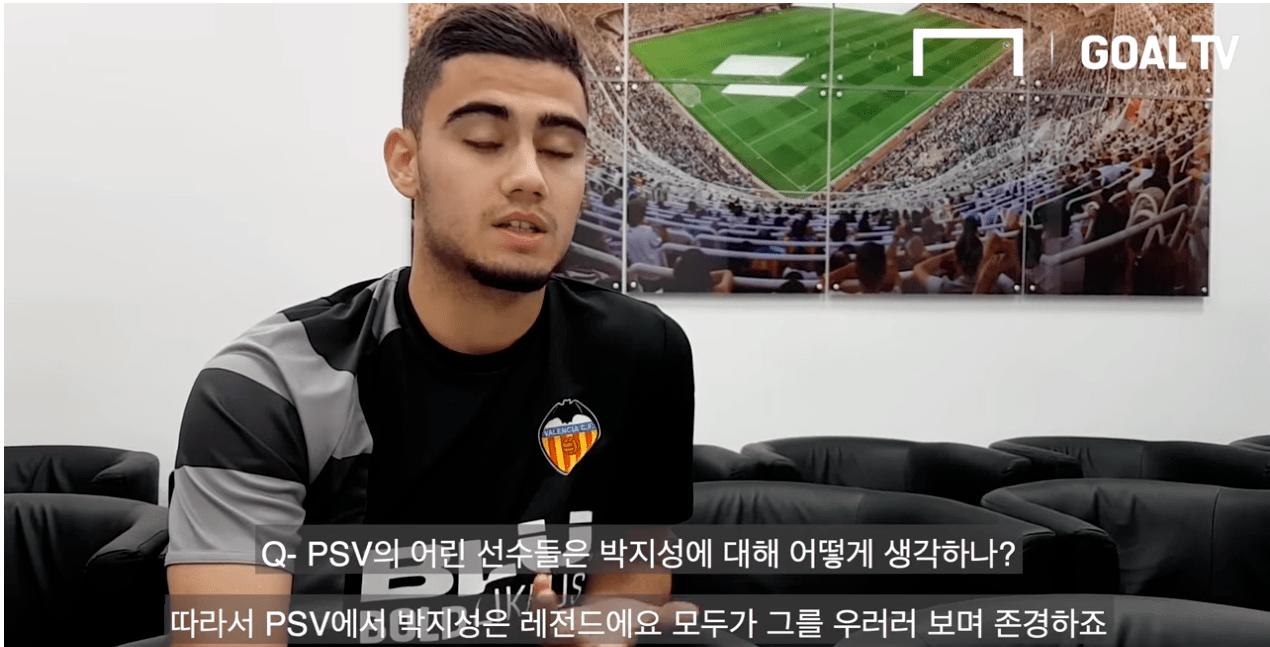 "19.png 맨유 페레이라 ""박지성은 나의 아이돌"""