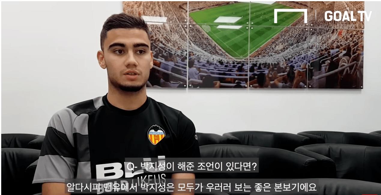 "13.png 맨유 페레이라 ""박지성은 나의 아이돌"""