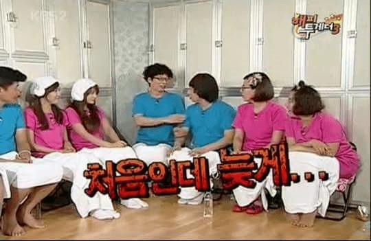 9.png 해피투게더 녹화에 늦은 티아라