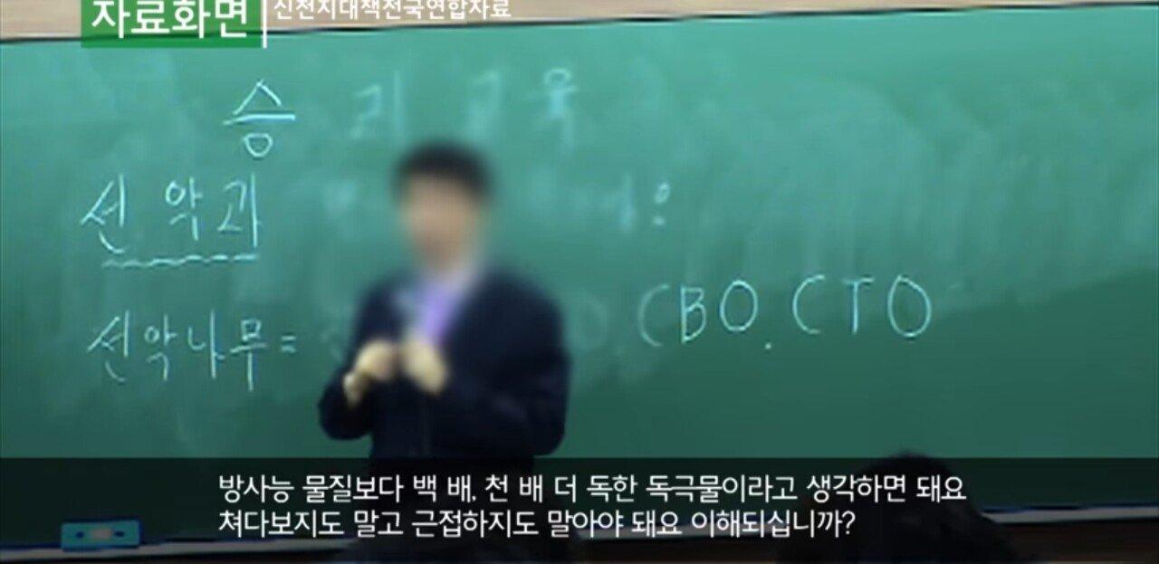 Screenshot_20190812-223244_YouTube.jpg 신천지에서 가르치는 수업내용