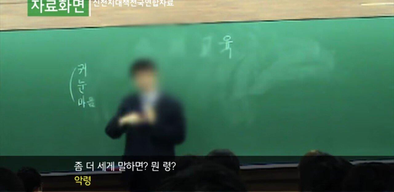 Screenshot_20190812-222945_YouTube.jpg 신천지에서 가르치는 수업내용