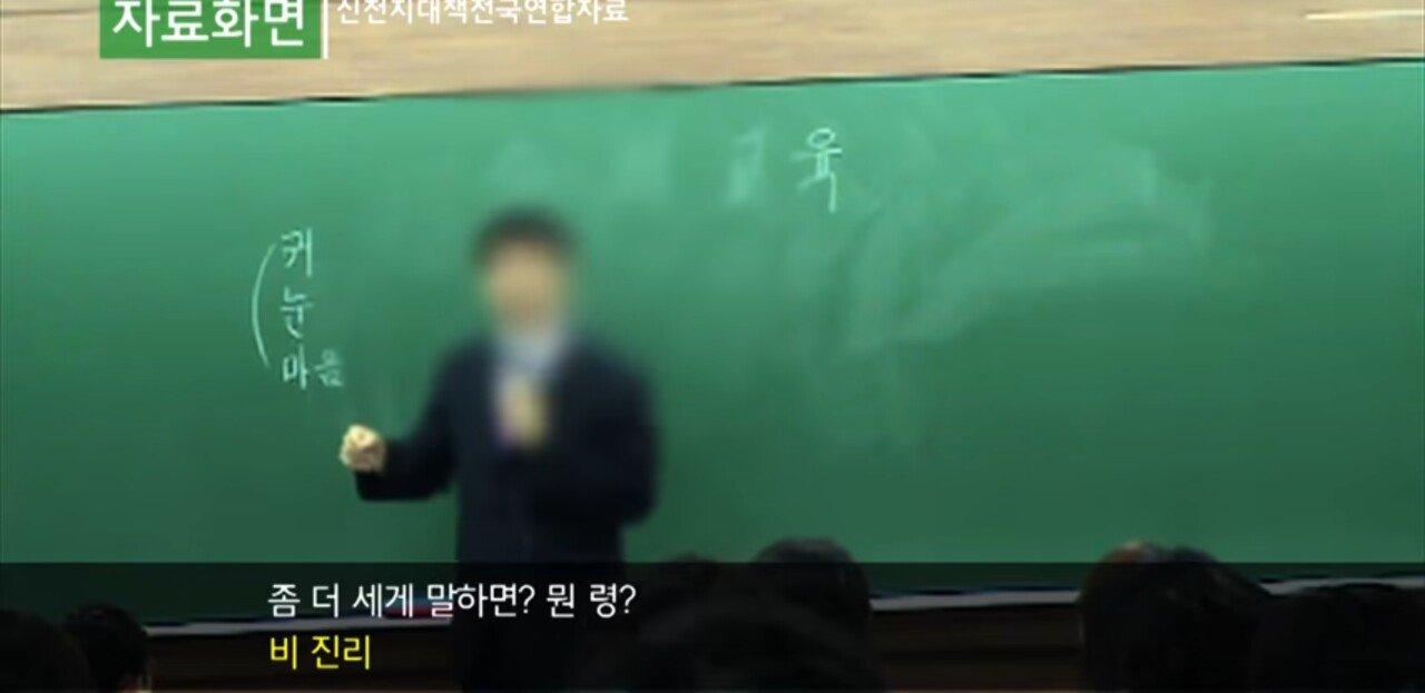 Screenshot_20190812-222937_YouTube.jpg 신천지에서 가르치는 수업내용