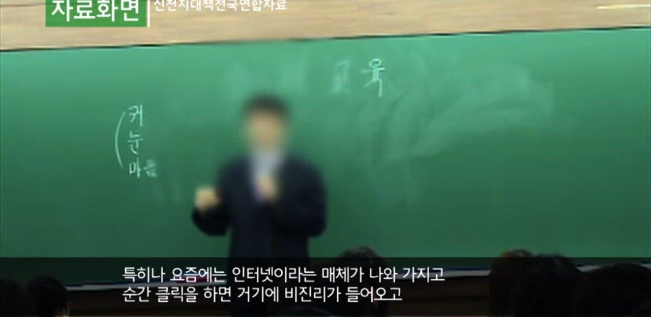 Screenshot_20190812-222918_YouTube.jpg 신천지에서 가르치는 수업내용