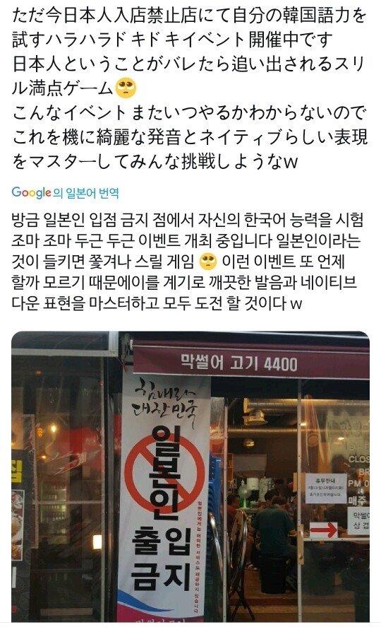 챌린지 1.jpg 일본인들 사이에서 유행중인 챌린지