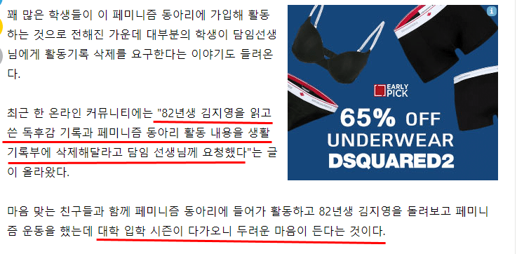 32ddd.png 청소년 페미니스트들의 현자타임